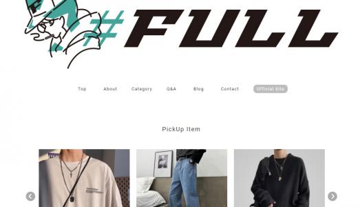 """最先端の""""エモい系""""韓国メンズファッションに特化したセレクトショップ『#FULL』が正式オープン!"""